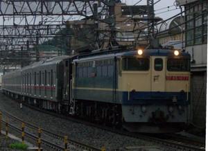 Cimg5046